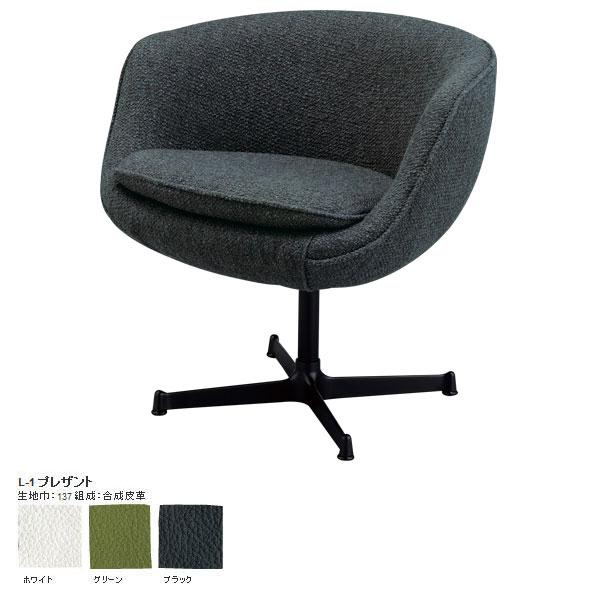 オフィスチェア パソコン 椅子 回転チェア 回転椅子 おすすめ リビングチェア ダイニングチェア デスクチェア 回転 パソコンチェア キャスターなし おしゃれ デザイナーズチェア ミッドセンチュリー Forge lounge chair アルミ L-1プレザント 日本製