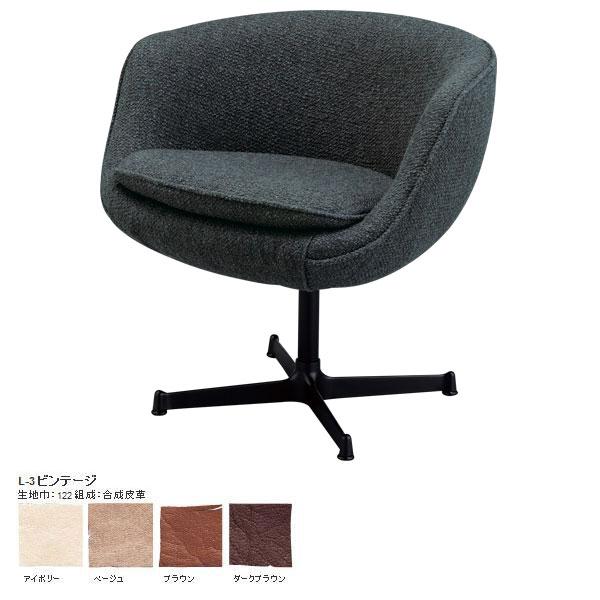 ダイニングチェア レザーチェア ローバック リビングチェア デザイナーズチェア レザー デザイナーズ パーソナルチェア チェアー 合皮 一人掛け 1P 1人用 椅子 フォージ ラウンジ チェア Forge lounge chair アルミ L-3ビンテージ 日本製 国産