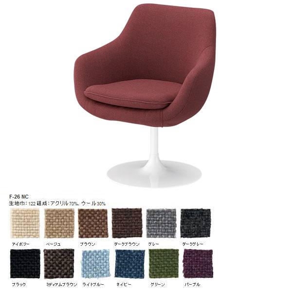 カフェチェアー カフェチェア デスクチェア 椅子 いす 肘掛け椅子 レトロ おしゃれ パーソナルチェア 肘付き ダイニングチェア リビングチェア デザイナーズチェア パーソナルチェアー イス サークル Cosmic chair circle 1P インテリア F-26NC 日本製 国産