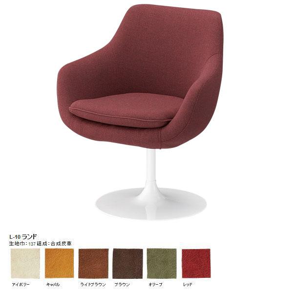 デスクチェア カフェチェアー カフェチェア デザイナーズ パーソナルチェアー イス デザイナーズ家具 デザイナーズチェア Cosmic パーソナルチェア おしゃれ サークル chair circle 1P インテリア ブランド L-10ランド 日本製 国産