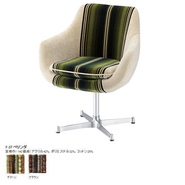 カフェチェアー カフェチェア デスクチェア おしゃれ リビングチェア 店舗 ダイニングチェア デザイナーズチェア Xタイプ 椅子 パーソナルチェアー パーソナルチェア イス Cosmic chair X 1P インテリア ブランド カフェ風 北欧風 家具 F-27ベリンダ 日本製 国産