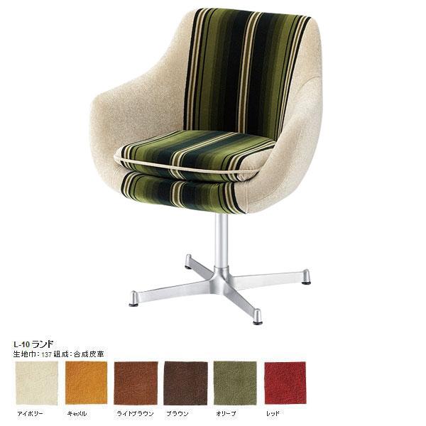 デスクチェア カフェチェアー カフェチェア デザイナーズ パーソナルチェアー イス デザイナーズ家具 デザイナーズチェア Cosmic パーソナルチェア おしゃれ Xタイプ chair X 1P インテリア ブランド L-10ランド X脚 日本製 国産