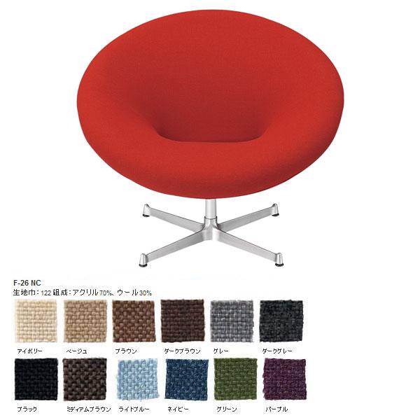 パーソナルチェア デザイナーズ 椅子 おしゃれ 回転イス 回転 回転チェア 回転椅子 ソファーチェアー ソファチェア デザイナーズチェアー おすすめ パーソナルチェアー カフェチェア ソファチェアー いす イス カフェ SWITCH Space chair 1P X脚 F-26NC 日本製 国産