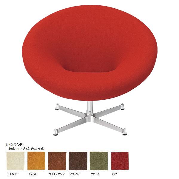ダイニングチェア ソファチェア回転 ダイニングチェアー 椅子 いす カフェチェアー チェアー チェア デザイナーズチェア カフェチェア デスクチェア リビングチェア おしゃれ デザイナーズ 回転 カフェ SWITCH Space chair 1P X脚 L-10ランド 日本製 国産