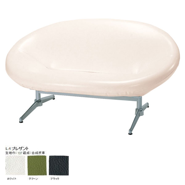 カフェチェアー デザイナーズチェア デザイナーズ家具 スペースチェア カフェチェア イス リビング ダイニング 低め SWITCH おすすめ 椅子 低い いす チェアー おしゃれ カフェ バー スタジオ レトロ ブランド Space chair 2P L-1プレザント 日本製 国産