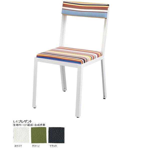 デスクチェア 白 ホワイト レザー パーソナルチェアー カフェチェア デザイナーズチェア おしゃれ ホワイトフレーム デザイナーズ リビング インテリア ダイニング Factory chair Whiteframe 1P 一人掛け スチール脚 ブランド L-1プレザント 日本製 国産