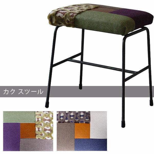 スツール アンティーク スチール カラフル キッチンスツール 北欧 カフェ チェア カフェスツール おしゃれ デザイナーズ 腰掛 ロースツール 1人用 腰掛け チェアー 背もたれなし 椅子 いす イス 角スツール デザイン インテリア 家具 グリーン ブラウン SWITCH 家具