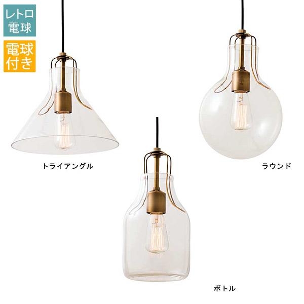 ペンダントライト 間接 天井照明 レトロ アンティーク インテリア ライト