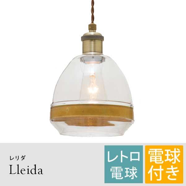 ペンダントライト 天井照明 間接 レトロ アンティーク インテリア ライト
