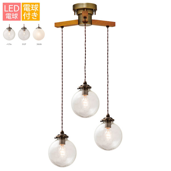 洋風ペンダントライト Orelia LED対応 3灯 LED球付属 天井照明 アンティーク オレリア ダングル3 レトロ シンプル モダン 気泡ガラス ペンダントランプ インテリア