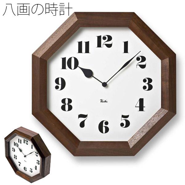 八角形 掛け 掛け時計 和室 時計 和風 掛 掛時計 壁掛時計 壁掛け時計 和 和モダン 壁掛け 八角の時計 ウォールクロック レムノス リビング Lemnos WR11-01 渡辺力 riki モダン リデザイン デザイナーズ インテリアクロック ギフト プレゼント 引越し祝い 新築祝い