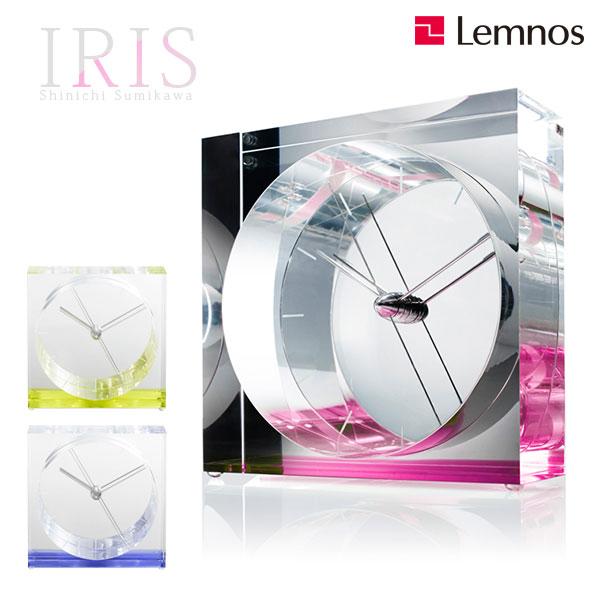 置時計 音がしない連続秒針 スイープ レムノス アクリル 置き時計 卓上 アナログ おしゃれ 四角 時計 デザイナーズ スイープセコンド 虹 モダン ディスプレイ インテリア イリス IRIS ピンク グリーン ブルー Lemnos