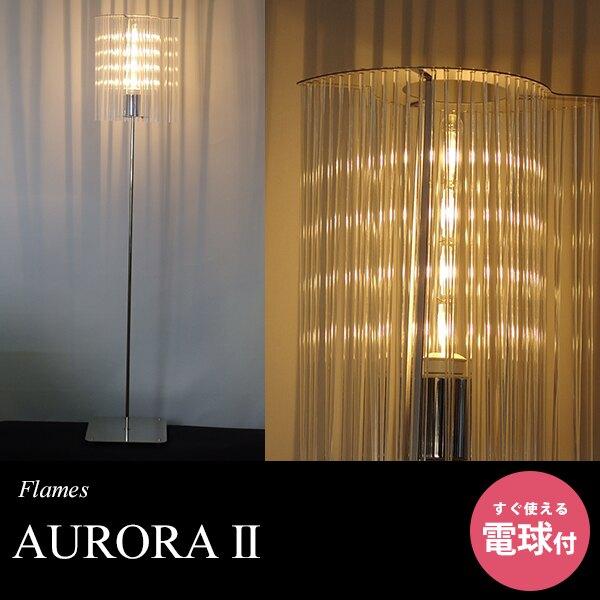 スタンドライト フロアライト 北欧 おしゃれ アンティーク カフェ ライト 店舗 スタンドランプ スリム 机 デスク 照明 フロアランプ かわいい スタンドライト 寝室 リビング リラックス 豪華 カフェ フロアライト 照明器具 フロアランプ DF-078 Flames AURORA