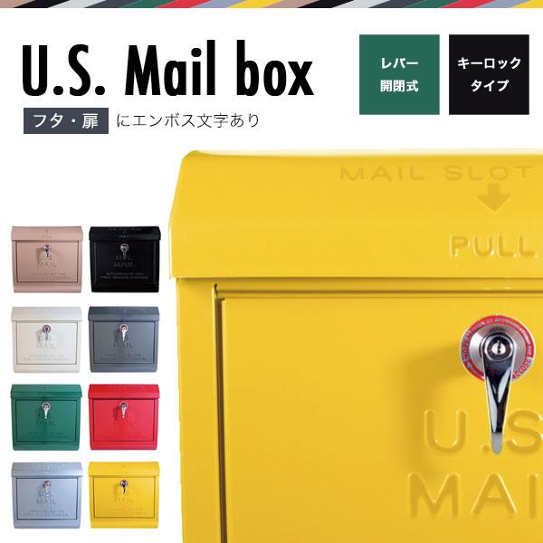 ポスト アメリカン アメリカンポスト 郵便受け 郵便ポスト 壁掛け 壁付け 壁掛けポスト 壁付けポスト アメリカンポスト 郵便 おしゃれポスト 郵便受け箱 メール メールBOX 郵便うけ レターボックス デザイン おしゃれ オシャレ スチール 鍵