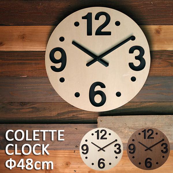 壁掛け時計 掛け時計 ウォールクロック 木製 時計 円形 スチール ウッド 壁面 丸 48cm クロック COLETTE CLOCK 直径48cm ナチュラル ウォールナット 突板