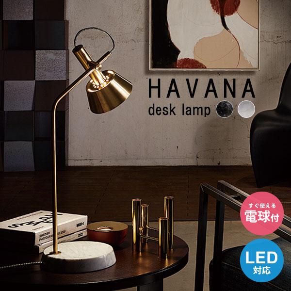 照明器具 デスクランプ 間接照明 LED照明 照明 1灯 おすすめ テーブルライト モダン 電球付き シンプル LED 大理石 デスクライト タッチスイッチ おしゃれ