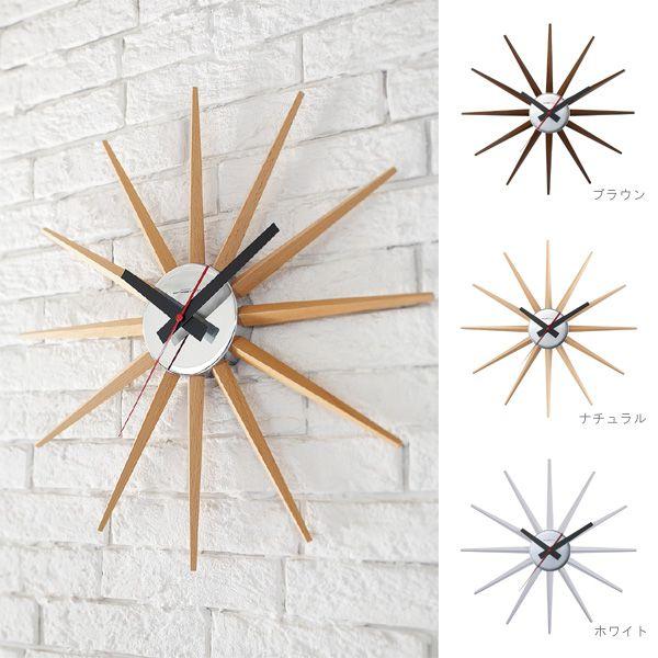 壁掛け時計 掛け時計 デザイン時計 時計 クール ナチュラル シンプル 壁掛け ミッドセンチュリー ホワイト 掛時計 ブラウン 北欧 デザイナーズ デザイン ウォールクロック 木製 ウッド インテリア おしゃれ アートワークスタジオ リビング アトラス Atras 2-clock TK-2074