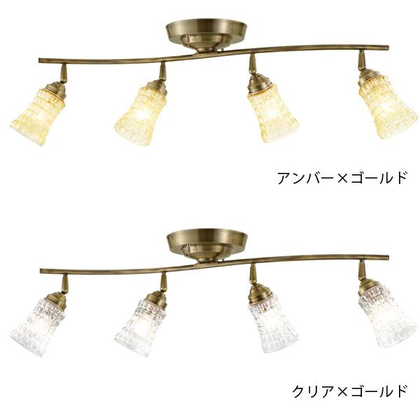 リモコン付 アマレット シーリングライト ガラス ランプシェード インテリアライト 4畳 天井照明 おしゃれ 6畳 照明 明るい インテリア照明 リモートシーリングランプ レトロ ミッドセンチュリー アンバー×ゴールド クリア×ゴールド デザイン照明