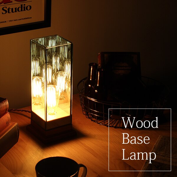 テーブルライト アンティーク インテリア照明 モダン ミラーガラス 卓上 照明 ベッドサイド リビング 寝室 テーブルランプ デスクライト おしゃれ レトロ エジソンランプ エジソンバルブ プレゼント ギフト ウッドベースランプ Wood Base Lamp