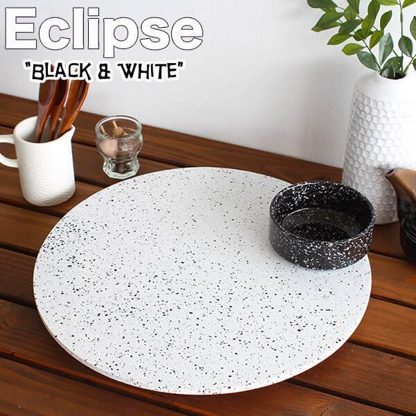 皿 プレート 大皿 ターンテーブル 丸皿 オードブル 回転皿 食器 ECLIPSE Black White エクリプス パーティー キッチン 皿 宇宙 日食 飛沫 DOIY 星 白 黒