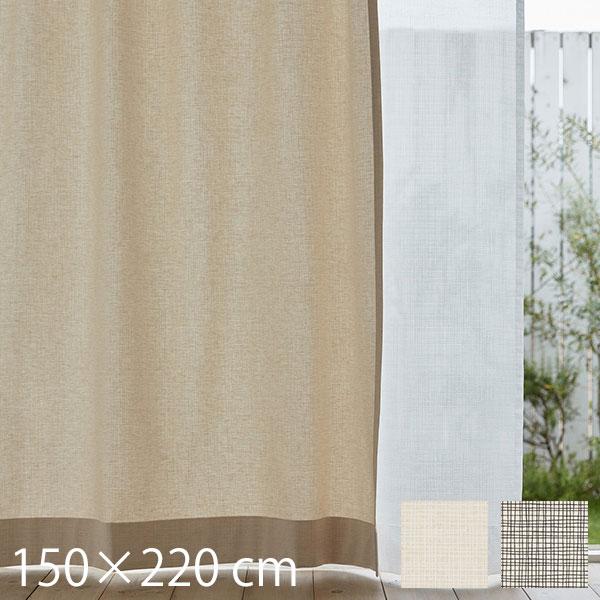 ドレープカーテン おしゃれ Fino フィーノ 150×220cm 日本製 既製 カーテン 北欧 レトロ チェック 2枚組 タッセル付き QUARTER REPORT クォーターリポート
