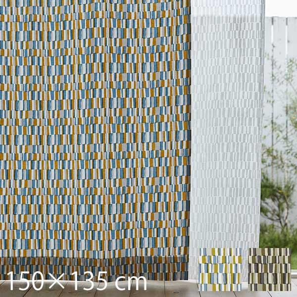 ドレープカーテン おしゃれ Tile タイル 150×135cm 日本製 既製 カーテン 北欧 レトロ 幾何柄 2枚組 タッセル付き QUARTER REPORT クォーターリポート