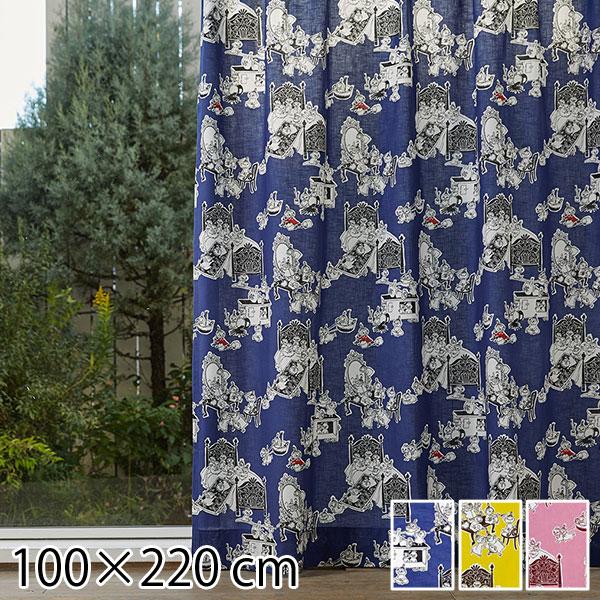 カーテン ムーミン 北欧 柄 かわいい 子供部屋 既成カーテン 100×220 ミイがやって来た! ブルー/イエロー/ピンク 2枚入り