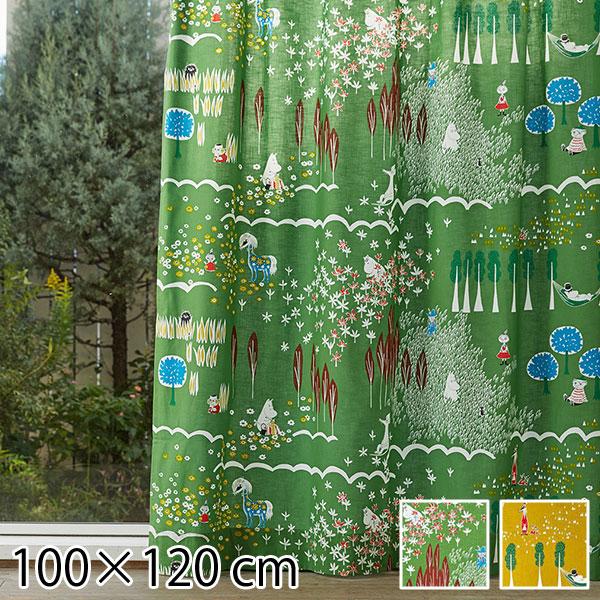 カーテン ムーミン 北欧 柄 かわいい 子供部屋 既成カーテン 100×120 ここにいるよ グリーン/マスタード 2枚入り