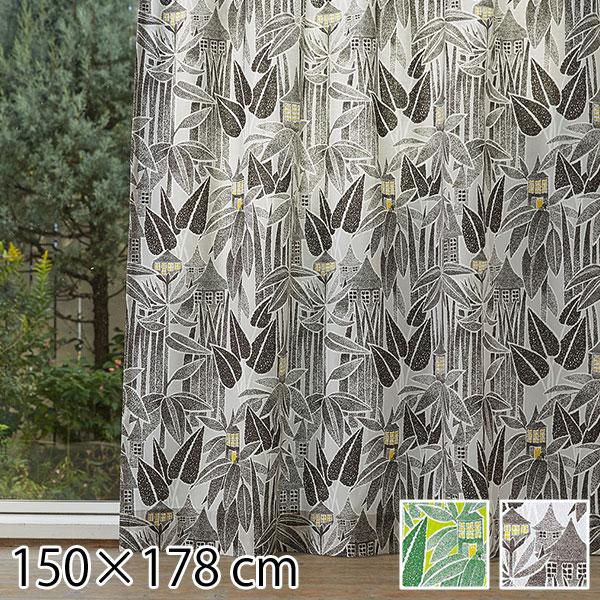 カーテン ムーミン 北欧 柄 かわいい 子供部屋 既成カーテン 150×178 旅の途中 グリーン/ブラック 2枚入り