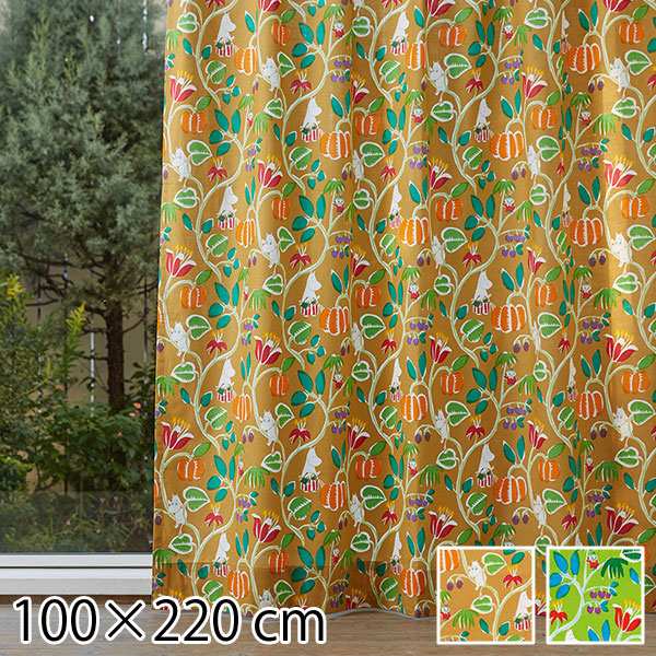 カーテン ムーミン 北欧 柄 かわいい 子供部屋 既成カーテン 100×220 植物園 ベージュ/グリーン 2枚入り