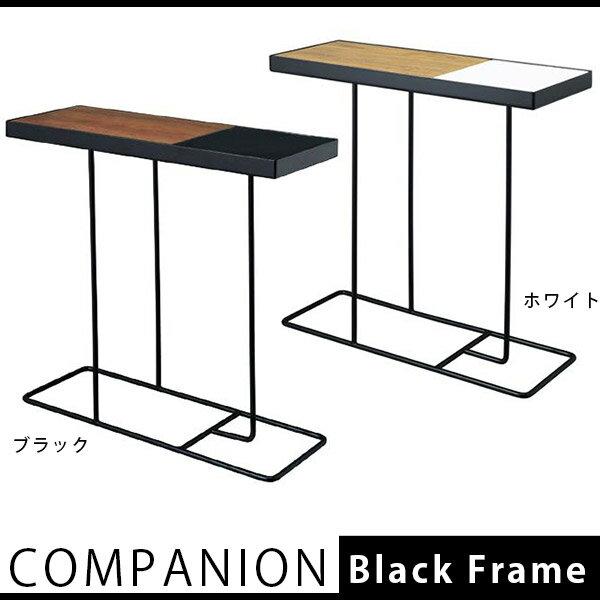 サイドテーブル おしゃれ 木製 ソファーサイドテーブル ウッド 収納 ソファサイド テーブル スリム ホワイト トレイ付き 小物 小物入れ ブラック 黒 白 スチール 天板 木目 オーク ウォールナット ナイトテーブル ベッドサイドテーブル インテリア DUENDE