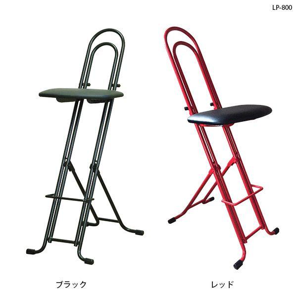 キッチンチェア 折りたたみ椅子 コンパクト 折り畳み 折りたたみ 作業椅子 背もたれ 椅子 座面 キッチンスツール チェア 日本製 背もたれ付き カウンターチェア 完成品 高さ調整 足置き ブラック/レッド