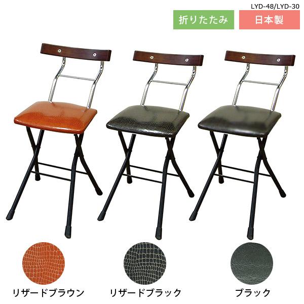 折りたたみチェア ダイニングチェア 椅子 コンパクト おしゃれ