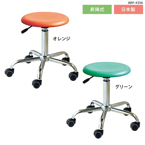 スツール キャスター付き椅子 キッチンチェア カウンターキッチン 丸椅子 昇降 背もたれなし キッチンスツール 腰掛け パイプ 丸スツール 椅子 キャスター おしゃれ 昇降式スツール オレンジ/グリーン