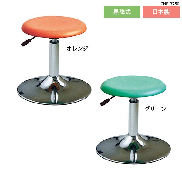 スツール 昇降 キッチンチェア 丸スツール ロースツール 丸椅子 パイプ 背もたれなし カウンターキッチン 椅子 おしゃれ 丸いす キャスター キッチンスツール 昇降式スツール 腰掛け オレンジ/グリーン