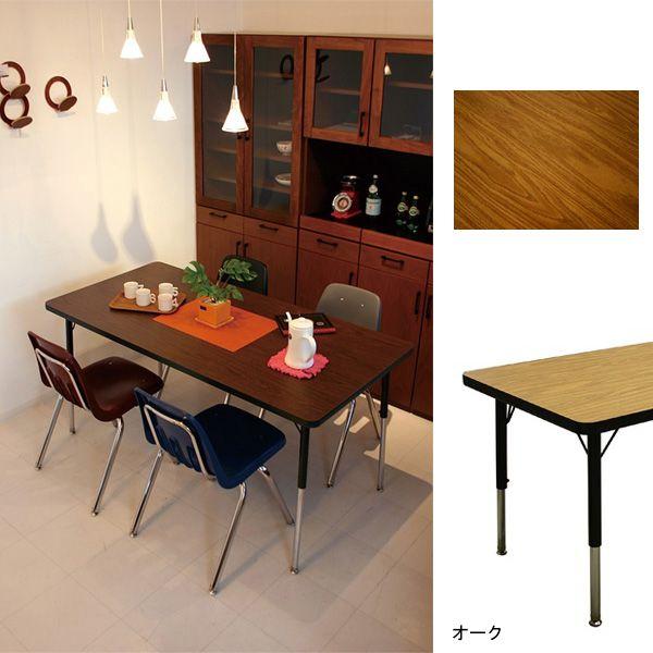 ダイニングテーブル モダン 昇降 ヴィンテージ ロータイプ 低め 150 高さ調節 150cm 4人 木製