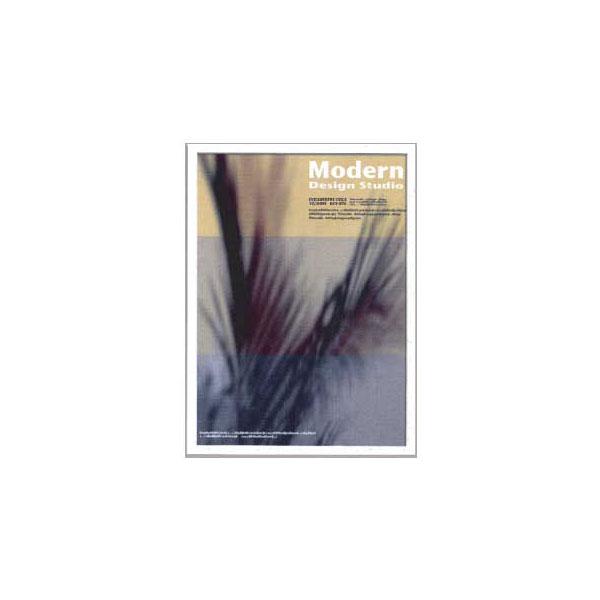 アートポスター インテリア ポスター アート 壁掛け 北欧 アートパネル モダン デザインパネル ウォールパネル アートフレーム 壁 飾る ナチュラル シンプル おしゃれ フレーム IMD11104 Modern Design Studio