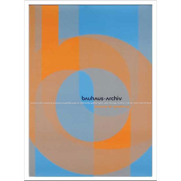アートポスター 北欧 ポスター 壁飾り 額絵 インテリア 雑貨 アート デザインパネル パネルアート アートパネル アートフレーム ウォールアート ウォールデコ モダン 壁 飾る Bauhaus IBH 70045 Archiv 1996 doppelpunkt ギフト