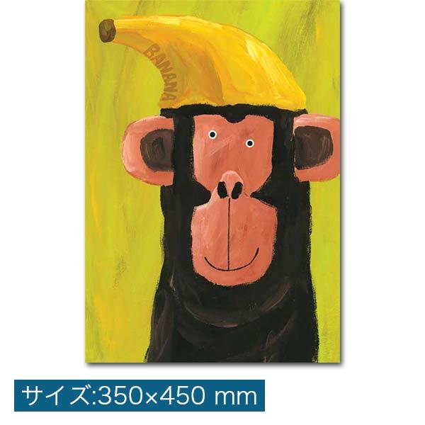 アートパネル 額絵 武内祐人 額 壁飾り 絵 イラスト かわいい 猿 サル 北欧 ナチュラル 動物 アニマル アートフレーム 壁掛け パネル ウォールパネル 雑貨 モダン インテリア 壁 飾る 壁面 リビング 子供部屋 ZYT51276 Yoshihito Takeuchi Art Panel