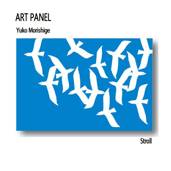 アートパネル ファブリック アート 森重 裕子 インテリア おしゃれ かわいい カモメ stroll 布 空 壁掛け パネル 壁 キャンバス