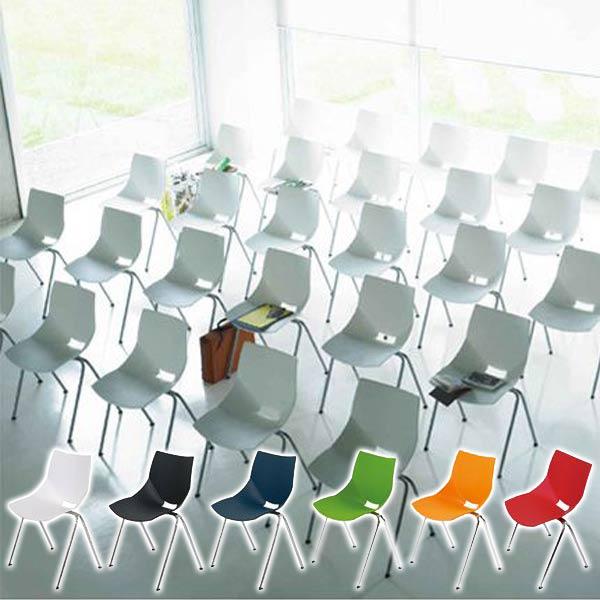 会議用椅子 会議 椅子 オフィスチェア コンパクト パソコンチェア ホワイト デザイナーズ パーソナルチェア パソコン デスクチェア チェアー チェア 白 スタッキングチェア おしゃれ ブラック オレンジ デスク スタッキング イス アームレス 会議室 待合室