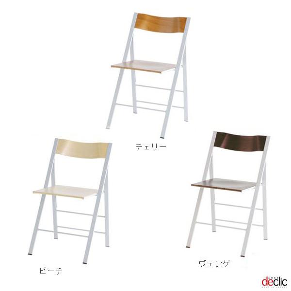 折りたたみ椅子 チェアー 木製 スチール チェア スリム イス 折りたたみチェア 椅子 ヴェンゲ 1人用 ビーチ おしゃれ いす ダイニング用 折りたたみ 折り畳み スタッキング フォールディングチェア チェリー デザイナーズチェア Pocket wood ポケットウッド