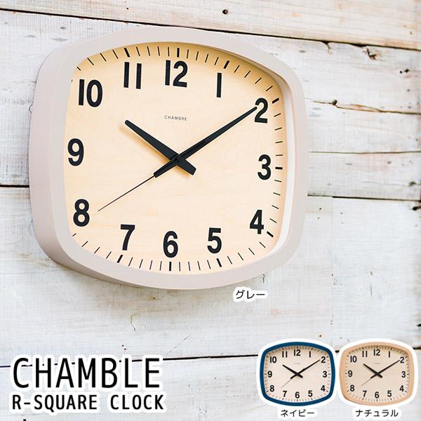 掛け時計 音がしない 時計 壁掛け 日本製 スイープムーブメント 木製 Chambre R SQUARE 無垢材 北欧 CLOCK 静か スイープセコンド スクエア 四角 グレー ネイビー ホワイト