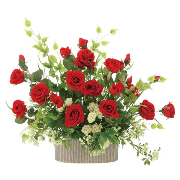 造花 花 お祝い フラワーギフト 観葉植物 人気 おしゃれ アレンジフラワー 光触媒 インテリア ギフト ロイヤルパリス 誕生日 母の日 開店祝い おすすめ リビング