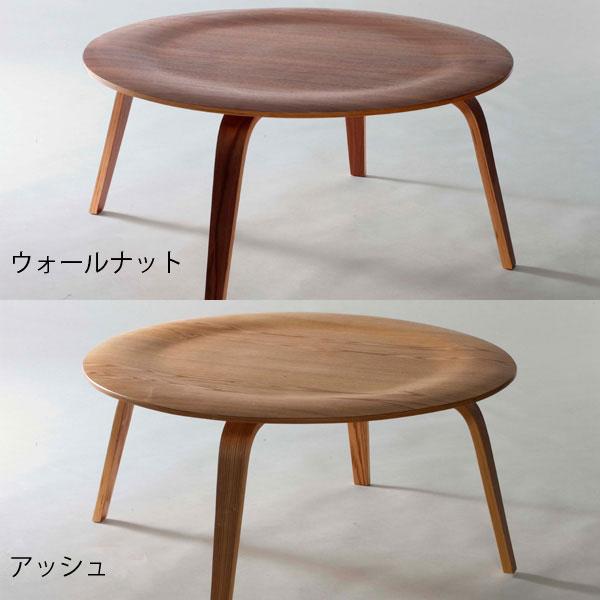 丸 北欧 木製 デザイナーズ ラウンドテーブル 木製テーブル 北欧家具 カフェテーブル ウッドテーブル 丸型 リビングテーブル 一人暮らし ウッド ソファーテーブル テーブル ブラウン ローテーブル 一人暮らし テーブル リプロダクト 円 円形 おしゃれ イームズ 北欧