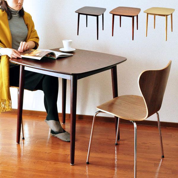 ダイニングテーブル カフェ 二人用 2人 正方形 食卓テーブル 低め おしゃれ 二人 2人用 テーブル モダン カフェ風 木 2人掛け 木製 75 75cm コンパクト ブラウン 木目 幅75cm