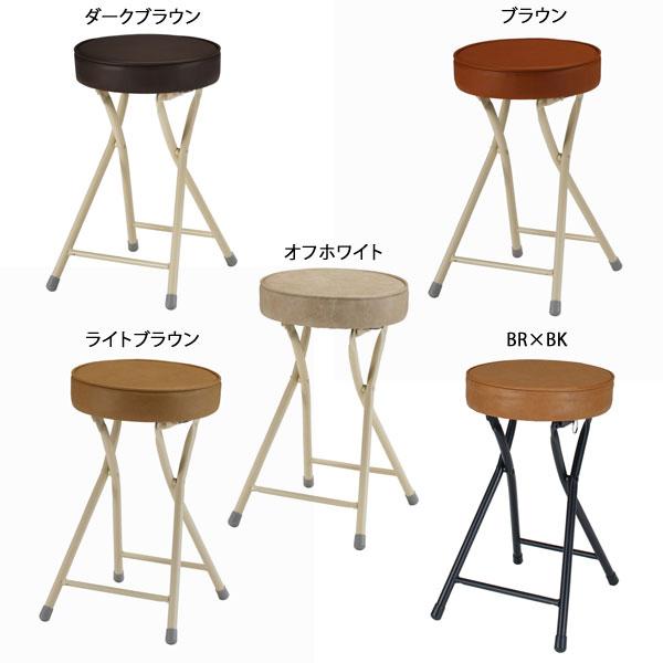 スツール 折りたたみ 腰掛 カウンターチェア 1人用 折りたたみ椅子 北欧 折り畳み椅子 チェア 椅子 合皮 ハイスツール チェアー いす イス ハイチェア ブラウン系5色 4脚 4脚セット 家具 おしゃれ 台所 キッチンチェア Malino-neoスツールCP-212PU