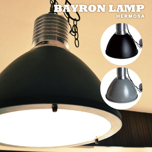 ペンダントライト 北欧 アンティーク 天井照明 レトロ 1灯 一灯 CM-003 ブラック BAYRON LAMP サックス