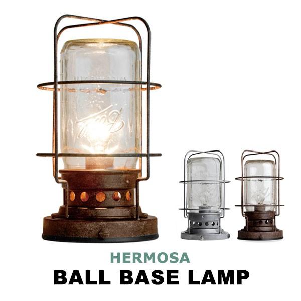 ランプ アンティーク モダン テーブルランプ 北欧 インテリア デスク 机 テーブルライト フロアライト 照明 卓上照明 壁掛け ライト ウォールライト カフェ風 卓上 GS-008 BALL BASE LAMP