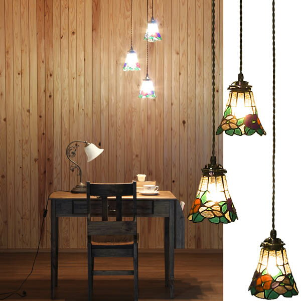 ペンダントライト ステンドグラス 3灯 おしゃれ 6畳 ペンダントランプ 4畳 天井照明 キッチン ガラス レトロ アンティーク リビング用 ダイニング用 照明 インテリア照明 ヨーロピアン 寝室 玄関 廊下 間接照明
